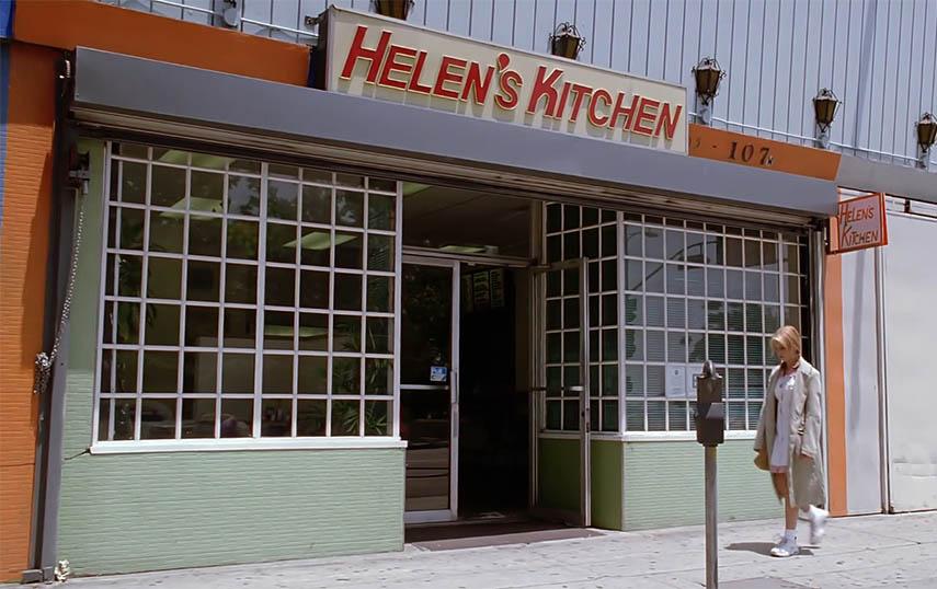 Helen's Kitchen