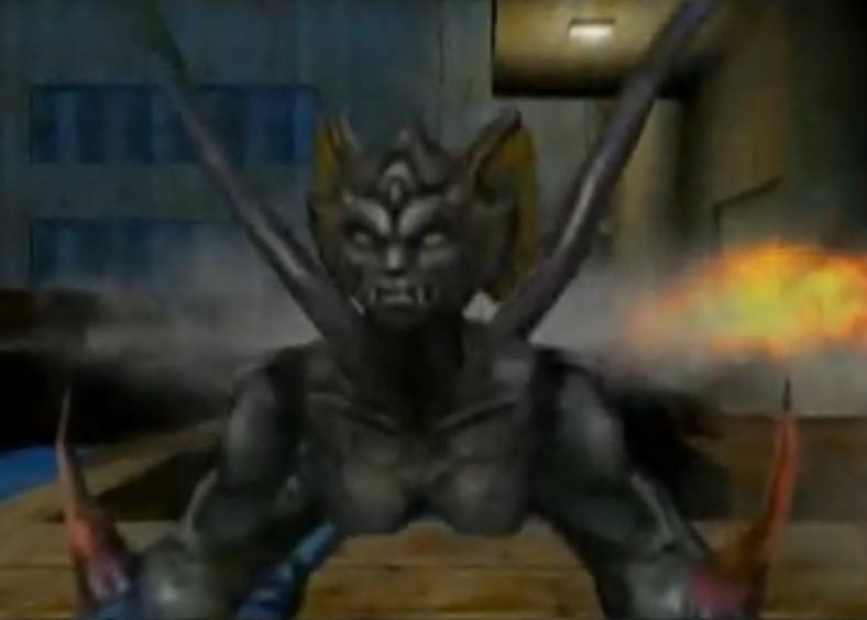 Siren demon