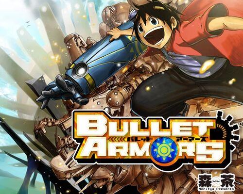 Manga cover.jpg