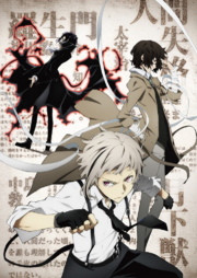 Bungo Stray Dogs.png