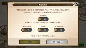 Wk Light Mode 01.png