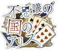 Stamp ev44 icon