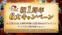 Banner 20171101 01.jpg
