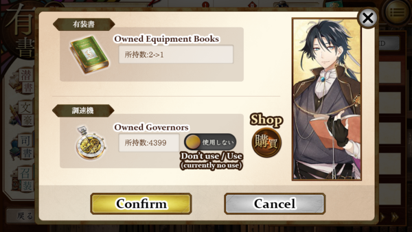 Equipment books ss 02.png
