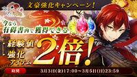 Banner 20170303 01.jpg
