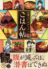 BunAl Meal Book.jpg