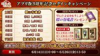 Banner 20200614 04.jpg
