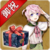 Gift Set wr53 icon.png