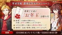 Banner 20201229 01.jpg