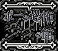 Stamp ev71 icon