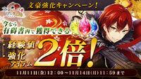 Banner 20161111 01.jpg