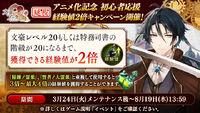 Banner 20200707 04.jpg