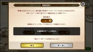 Wk Light Mode 02.png