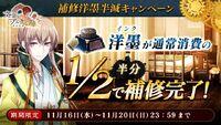 Banner 20161116 01.jpg