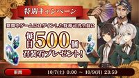 Banner 20171006 04.jpg