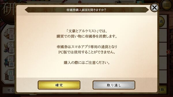Purchasing Imperial Ticket Purchase Panel 1.jpg