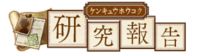 Research Report icon.png