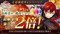 Banner 20161209 01.jpg