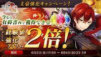 Banner 20170531 02.jpg