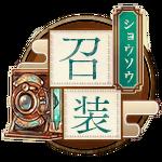 Memoria icon.png