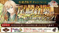 Banner 20161221 02.jpg