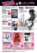 YA Issue 2017-10 News 6
