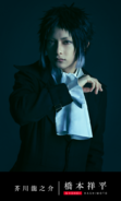 Ryunosuke Akutagawa (DEAD APPLE) Stage Play
