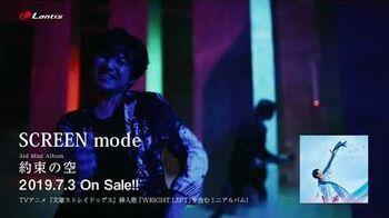 SCREEN_mode_TVアニメ『文豪ストレイドックス』第3シーズン挿入歌「WRIGHT_LEFT」_Official_Video_スクモ