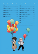 Wan! Volume 03 Table of Contents