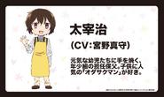 Osamu Dazai 3 (Wan! Anime Character Design)