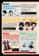 YA Issue 2017-07 News 2