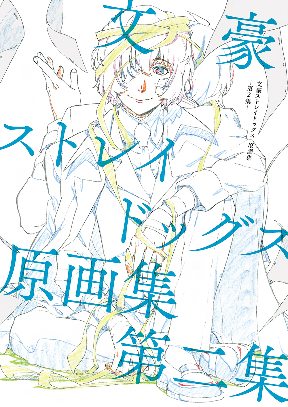 Bungo Stray Dogs Genga Collection Vol. 2