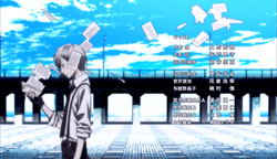 Ending 1 - Atsushi holding the book