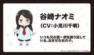 Naomi Tanizaki 2 (Wan! Anime Character Design)