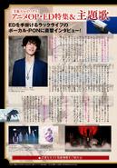 YA Issue 2016-06 News 5