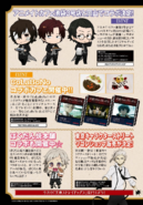 YA Issue 2017-01 News 5