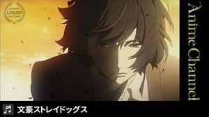 【OP】文豪ストレイドッグス 3rd SEASON|KADOKAWAAnime100万人突破記念