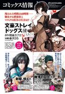 YA Issue 2017-05 News 6