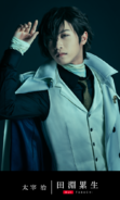 Osamu Dazai (DEAD APPLE) Stage Play