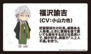Yukichi Fukuzawa (Wan! Anime Character Design)