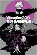 BEAST Volume 01 Wondergoo Books Special Postcard