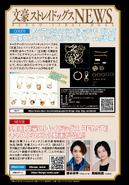 YA 2020-06 News 2