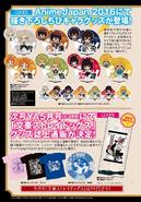 YA Issue 2016-04 News 5