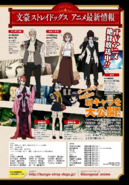 YA Issue 2017-01 News 2