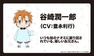 Junichiro Tanizaki 2 (Wan! Anime Character Design)