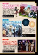 YA Issue 2017-09 News 3
