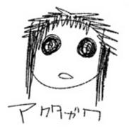 Elise's drawing of Akutagawa (manga)