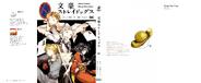 Volume 04 Full Cover