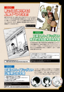 YA Issue 2017-08 News 3