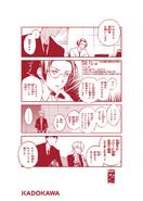 Volume 16 Omake 2